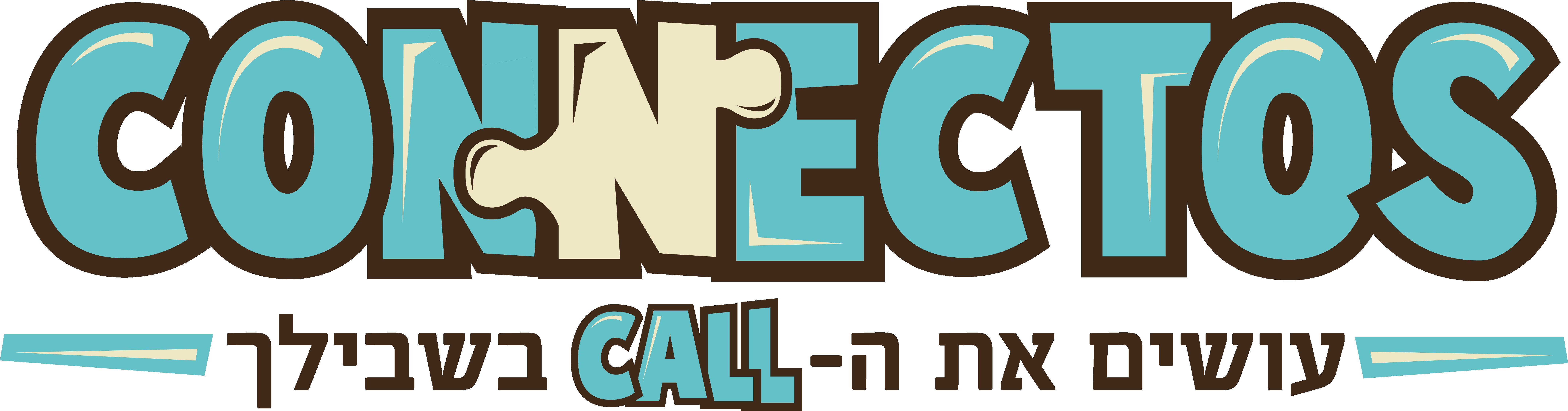 Connectos Logo
